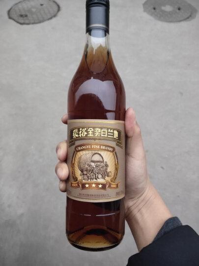 张裕金奖白兰地700ml(纪念版) 晒单图