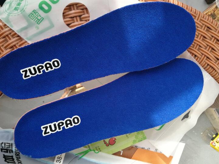 内增高鞋垫隐男士运动吸汗透气减震加厚隐形增高垫女式全垫1.5/2.5cm 192ZP深灰2.5cm 35-37码 晒单图