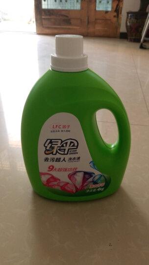 绿伞 去污超人洗衣液4kg 熏衣芳菲 机洗手洗 晒单图