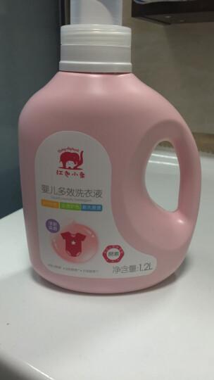 红色小象 婴儿洗衣液 儿童洗衣液 家庭衣物柔顺天然洗衣皂液 婴儿多效洗衣液(1.2L+500ML*2) 晒单图