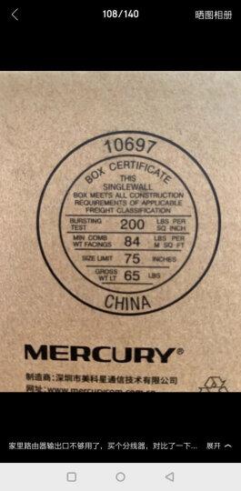 水星(MERCURY)S105D 5口百兆钢壳交换机 4口网线网络分线器 家用宿舍监控工程分流器 晒单图
