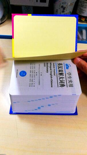学生实用英汉双解大词典第2版缩印版 英语字典词典工具书小学初中高中学生实用牛津词典大学四六级 晒单图