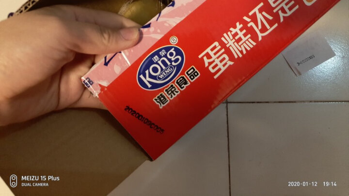 港荣蒸蛋糕 奶香味900g/箱 饼干蛋糕 营养早餐食品 手撕面包口袋吐司 休闲零食小吃 晒单图