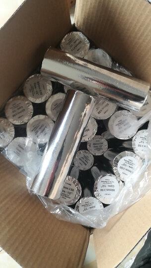 爱宝(Aibao)80mmx50mm热敏收银纸/收银机打印纸/超市小票打印纸 100卷/1箱 晒单图