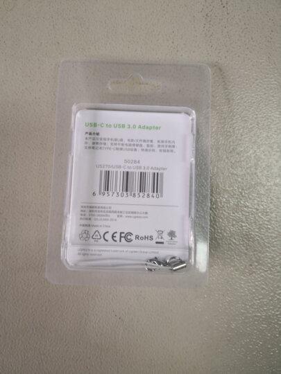 绿联 Type-C转接头 安卓USB3.0数据线转换器头 手机OTG挂绳转接头 支持华为p20小米8苹果MacBook接U盘 50284 晒单图