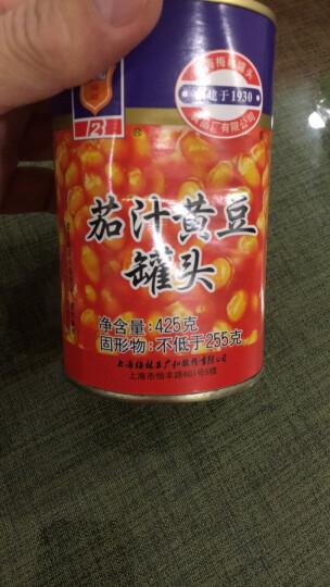 梅林香焖茄汁黄豆罐头罐装黄豆番茄豆即食品上海罐头豆子425g 晒单图
