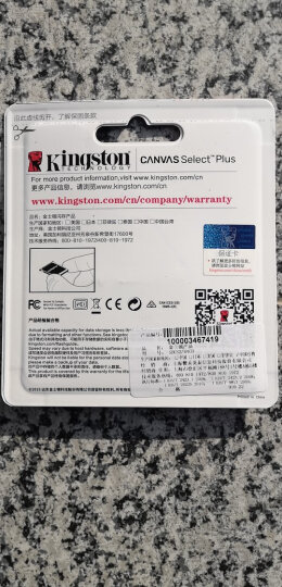 金士顿(Kingston)32GB 90MB/s TF(Micro SD)Class10 UHS-I U3高速存储卡 晒单图