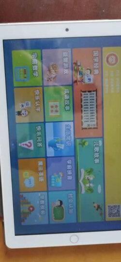 智力快车 八核学习机2+32G平板电脑幼儿小学初中高中同步点读机学习电脑儿童学生英语家教机 升级八核(2GB+32G版)+儿童电话手表 晒单图