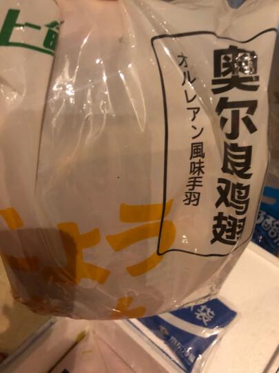 白玉 魔芋330g(2件起售) 晒单图