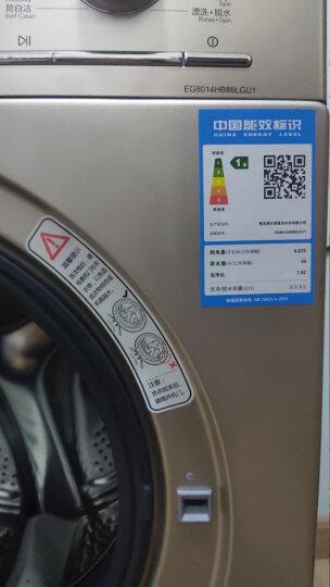 海尔(Haier) 46CM纤薄纤维防皱8公斤洗烘一体直驱变频滚筒洗衣机 空气洗 EG8014HB88LGU1 晒单图