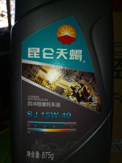 昆仑天蝎 摩托车油   SJ  15W-40   0.875kg 晒单图
