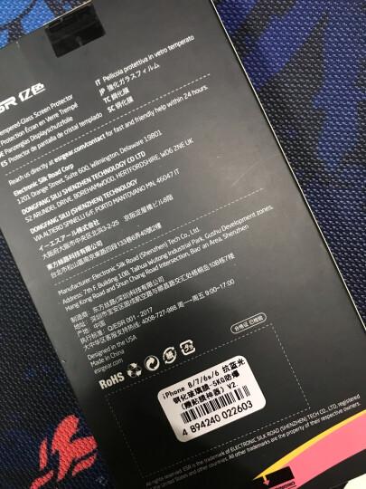 亿色(ESR) 苹果SE2代/8/7/6/6s钢化膜 iPhoneSE/6/7/8手机膜 高清抗蓝光非全屏复盖防摔防爆防指纹玻璃贴膜 晒单图