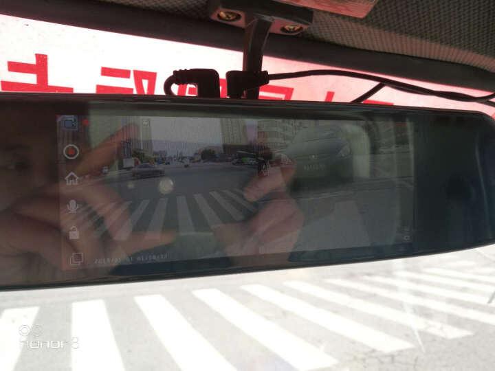 迪斯玛汽车行车记录仪车载车载双镜头倒车影像带电子狗高清夜视广角一体机 标配6米线,加长线请联系在线客服沟通 晒单图