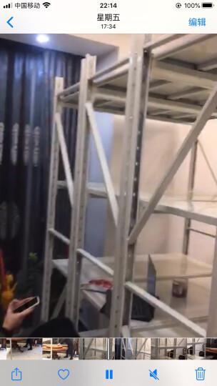 实承货架仓储货架层架仓库货物架子家用金属货架超市展示架钢制储物架置物架 轻型白色 主架 120*40*200=4层 晒单图