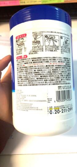 爱丽思IRIS 消毒湿纸巾 30%酒精 消毒棉片150片装 14*20cm 便携装 晒单图