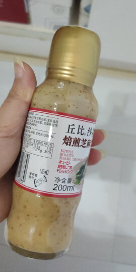 丘比(KEWPIE)沙拉汁 焙煎芝麻口味 拌水果蔬菜凉面 烤肉火锅蘸料西餐佐料200ml 晒单图