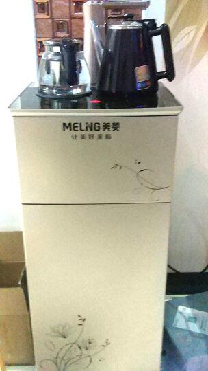 美菱(MeiLing)茶吧机立式饮水机家用多功能智能温热型茶饮机茶水机 MY-C31(冷热两用) 晒单图