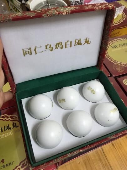 同仁堂 北京同仁堂 乌鸡白凤丸 6g*6瓶  (补气养血 调经 用于痛经 月经不调 ) 晒单图