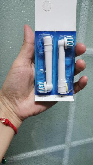 欧乐B 电动牙刷头 3支装 多角度清洁型 适配成人2D/3D全部型号 EB50-3 德国进口 官方正品 晒单图