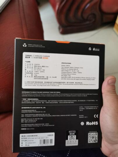 图拉斯 苹果无线充电器 iPhone11 Pro/X/Xs Max/XR/8/8P手机快充无限充底座 白色【10W经典款】皮纹合金-安全不伤机|两年质保 晒单图
