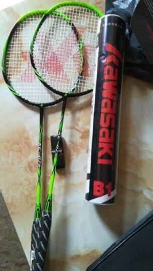 【赞商品】川崎KAWASAKI全碳素羽毛球拍双拍对拍2支装套装已穿线PK-007(送三支装羽毛球包/12只球/手胶) 晒单图