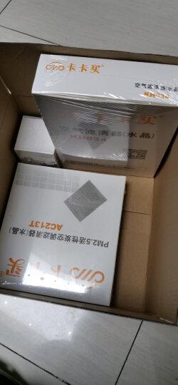 卡卡买水晶滤清器/三滤套装 除PM2.5空调滤芯+空气滤芯+机油滤芯 (大众新朗逸/朗境/朗行)1.6(2013-2017款) 晒单图