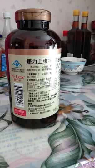 康力士 深海三文鱼油软胶囊美国原装进口 调节血脂 300粒 晒单图