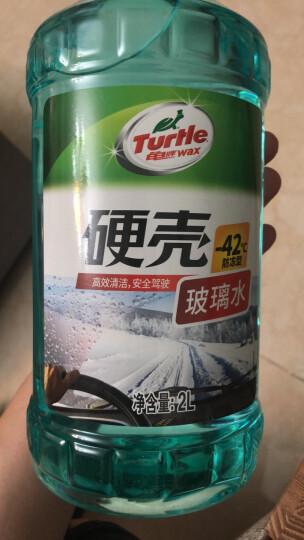 龟牌(Turtle Wax)-42℃玻璃水汽车摩托车冬季北方四季通用玻璃清洁剂汽车用品挡风玻璃去油膜清洗剂G-4083 晒单图