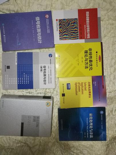 """信号检测与估计(第2版)/普通高等教育""""十一五""""国家级规划教材·计算机系列教材 晒单图"""