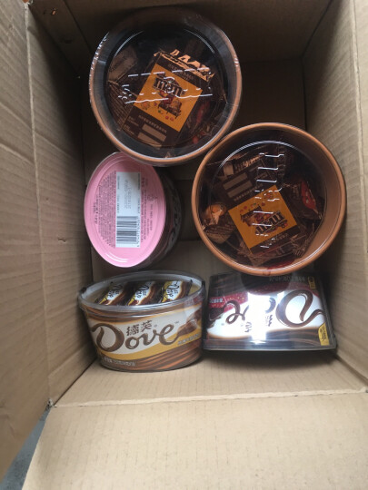 德芙Dove巧克力分享碗装 什锦牛奶榛仁葡萄干巧克力办公室休闲零食新年春节 员工福利 249g 晒单图