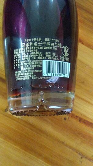 马爹利(Martell)洋酒 蓝带 干邑 白兰地 700ml 晒单图