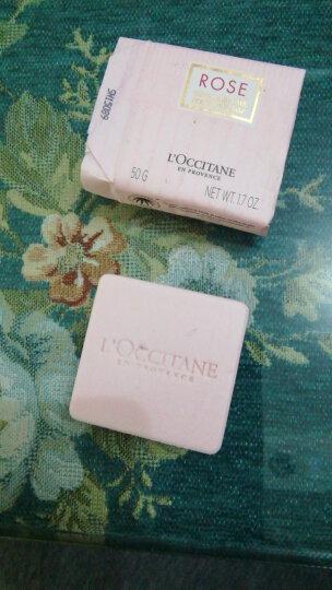 欧舒丹(L'OCCITANE)甜扁桃香皂50g  (身体清洁  幼滑嫩肤 洗澡洁肤皂) 晒单图