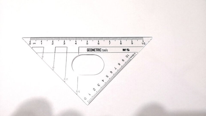 晨光(M&G)文具学生考试绘图套装(圆规+橡皮+自动铅笔+铅芯+套尺四件套)学习用品组合装 8件套ACS90807 晒单图