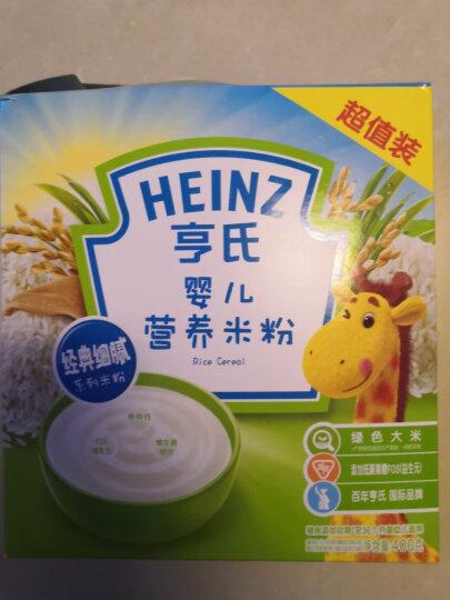 亨氏 (Heinz) 1段 婴幼儿辅食 含益生元  宝宝米粉米糊 400g (辅食添加初期-36个月适用) 晒单图
