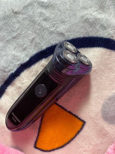 飞科(FLYCO) 男士电动剃须刀 全身水洗干湿双剃便携式刮胡刀胡须刀剃胡刀 FS871 晒单图