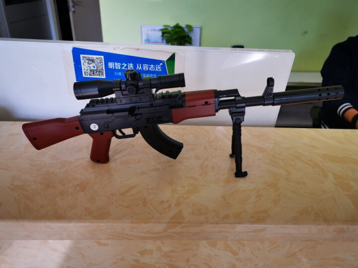 玩具枪M416电动连发水弹枪步儿童突击枪绝地手自一体吃鸡满配男孩节日礼物 【M416使命誓言】手自一体-78cm-标配 晒单图