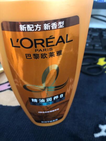 欧莱雅(LOREAL)茶树植萃去屑润发乳200ml 晒单图