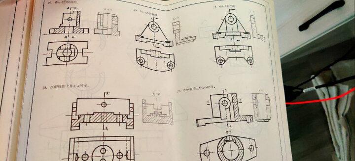 机械设计基础习题集(画法几何及机械制图) 晒单图