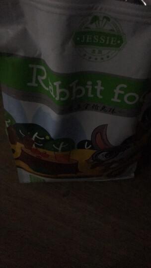 洁西 兔粮 宠物兔子饲料 幼兔成兔粮食 垂耳兔 全营养私房粮2.5kg 晒单图