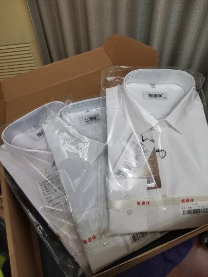 恒源祥长袖衬衫男春秋商务正装工装职业装面试纯色衬衣 白色细粉条纹8210   41(175/96A) 晒单图