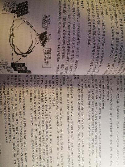 中国云计算应用丛书--云计算概论:基础、技术、商务、应用(第二版) 晒单图
