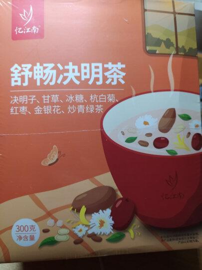 忆江南 玫瑰花茶组合 泡水男女养生茶200g 晒单图