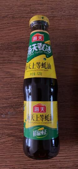 桂青源 古法冷榨大豆油 农家笨榨物理压榨非转基因低温冷压榨食用油4L 晒单图