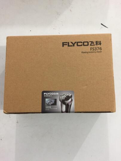 飞科(FLYCO) 男士电动剃须刀 全身水洗干湿双剃刮胡刀 1小时快充90分钟长续航 FS376 晒单图