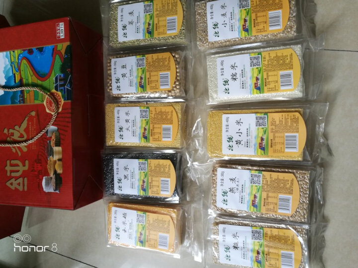 北纯 纯粮 十种东北五谷杂粮礼盒(礼品包 节日礼物 公司福利 团购)3.89kg 晒单图