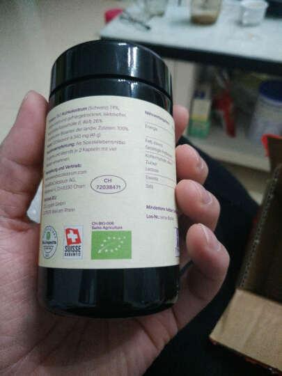 QuraDea 瑞士木屋  瑞士牛初乳粉胶囊120粒进口免疫球蛋白牛初乳胶囊适合儿童婴幼儿 晒单图