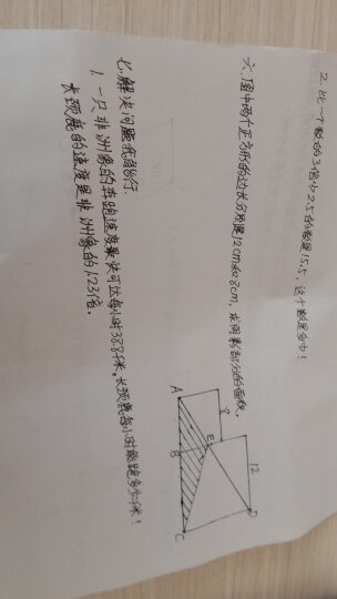 联想(Lenovo)M7206W 黑白激光无线WiFi打印多功能一体机 家用商用办公(打印 复印 扫描) 晒单图