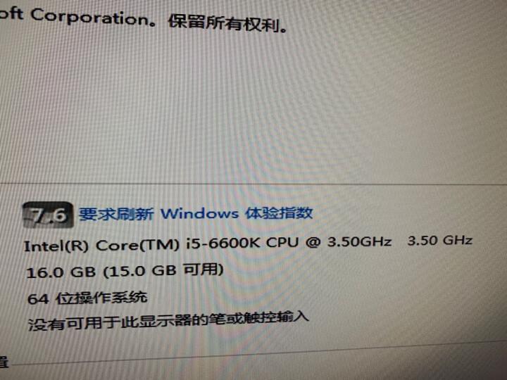 技嘉(GIGABYTE)B250M-D3H 主板 (Intel B250/LGA 1151) 晒单图