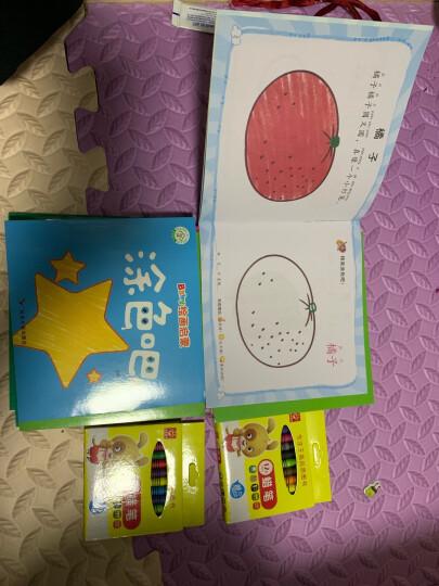送12支蜡笔 8册涂色吧书本 宝宝涂鸦学画画书本 儿童图画填色涂色本 0-3-6岁学龄前宝宝绘画启蒙 晒单图