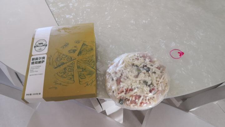 澳纽宝 多味披萨套餐 5盒装 约17厘米 成品披萨 含披萨刀生鲜 晒单图